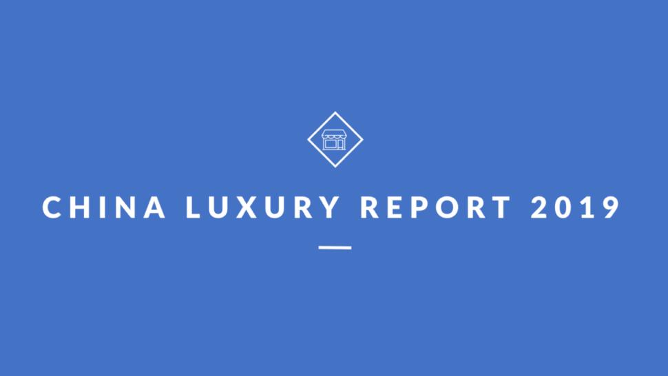 China Digital Luxury Report 2019